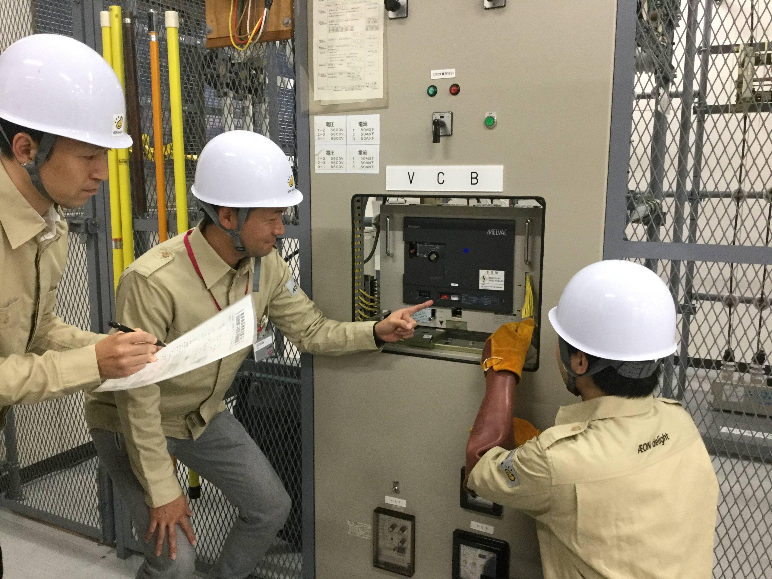 商業施設の設備管理