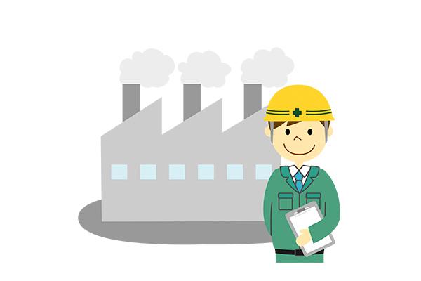 工場の設備管理