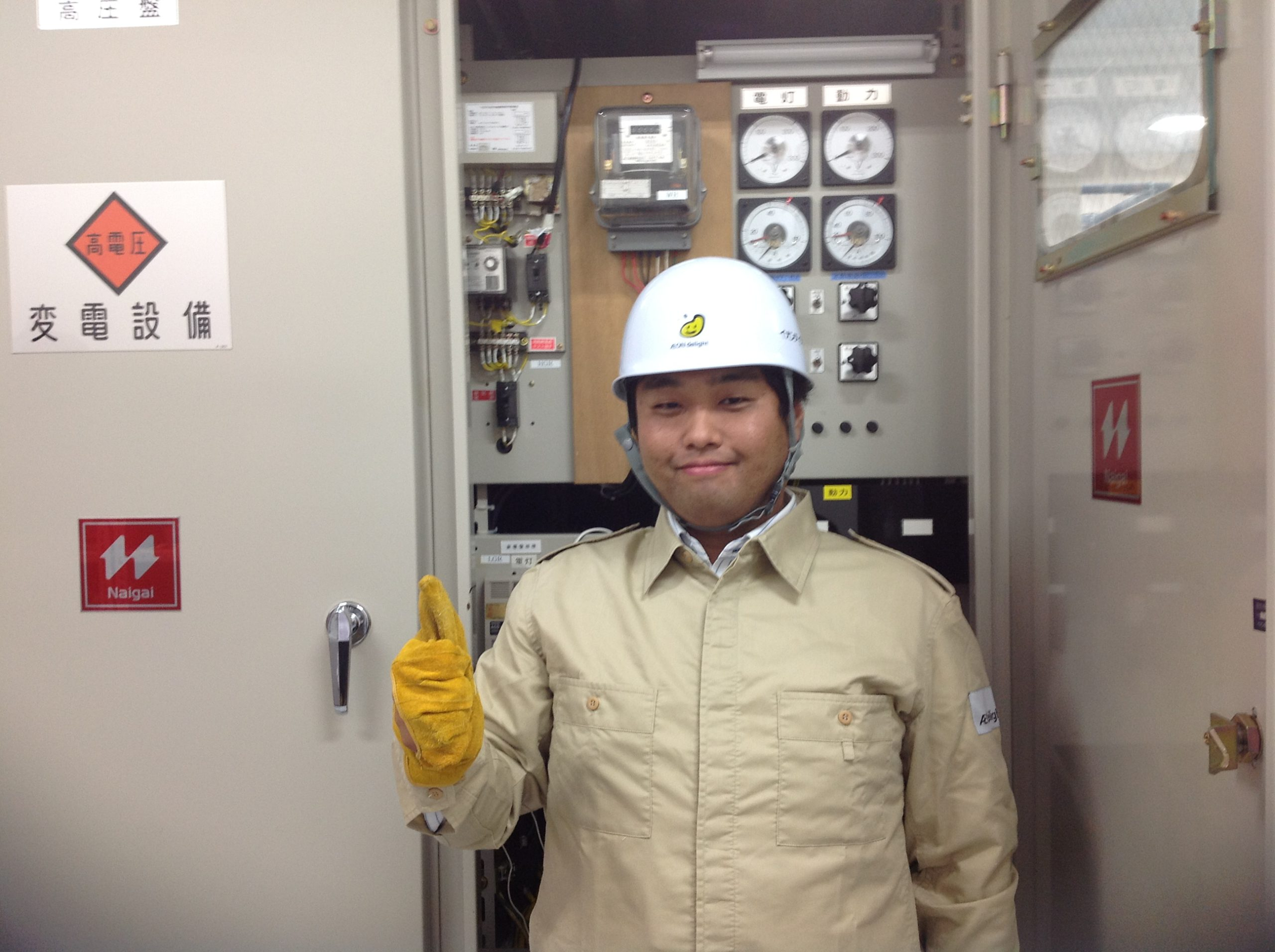 複合施設での設備管理スタッフ
